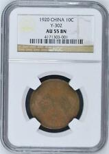 CHINA, Empire-1920 copper 10 Cash (Y-302) attractive NGC-graded AU55 BROWN