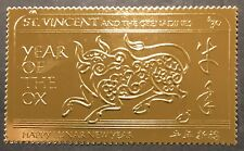 ST VINCENT 1997 MNH YEAR OF THE OX GOLD STAMP CHINESE LUNAR NEW YEAR STAMPS