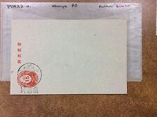 {BJ STAMPS} RYUKYUS  1949. Amami, Revalidated Postal Card PVA23-d