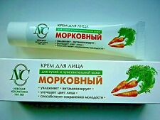 Carrot face cream for dry and sensitive skin 40 ml Moisturizing Improves complex