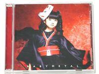BABYMETAL Megitsune  TSU Version  CD + DVD Limited Edition Rare Yui-metal
