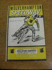 18/06/1965 Speedway Programme: At Wolverhampton - World Championships (results/r