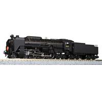 Kato 2017-6 Steam Locomotive 4-6-4 Type C62 Yuzuru Type - N