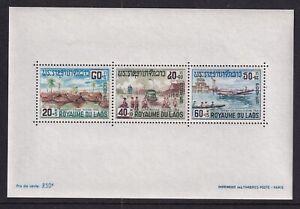 Laos Mint Souvenir Sheet Sc#B8a MNH