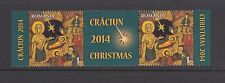 Romania, 2014,Christmas,Jesus,religion,Mary,wise man,star,label,MNH
