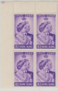 Mazuma *S33 Hong Kong QE 1948 Royal Silver Wedding 10 Cents Block Of 4 With Side