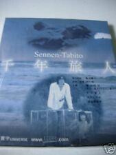 原裝正版 - Sennen-Tabito 千年旅人 VCD