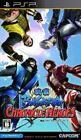 Used PSP Sengoku BasaraChronicle Heroes CAPCOM SONY PLAYSTATION JAPAN IMPORT