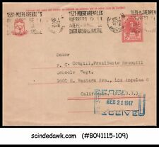 ARGENTINA - 1947 5c ENVELOPE TO USA - REGISTERED---OPEN FROM TOP----