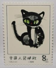 VINTAGE~CHINA~CHINESE~8~EIGHT~F~FEN~CHILDRENS~PAINTINGS~CAT~KITTEN~STAMP~X1~B21