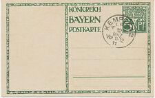 BAYERN 1911 Sonderpostkarte 90. Geburtstag des Prinzregenten Luitpold KEMPTEN 2
