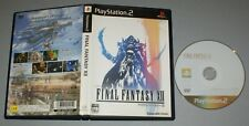 Final Fantasy XII (NTSC-J) - Japanese PS2 Playstation Two Game Japan Import - 12