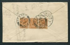 1932 S. S. Malaya GB KGV 3 x 4c stamps on cover Penang to Thailand Siam Nice Pmk