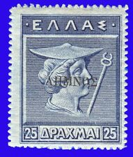 GREECE LEMNOS 1912-13 25 Dr. Deep blue, Engraved, black ovp. MH SIGNED UPON REQ