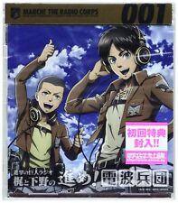 SOUNDTRACK CD Anime TV Music Attack on Titan Shingeki no Kyojin   Vol.1 (CD+CD-R