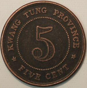 China 5 Cents 1918 Kwang Tung Province Rare R219