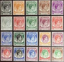 Malaya Penang 1949-52 Definitives Set MH