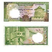 Pick 96 Sri Lanka / Ceylon 10 Rupees 1987  Unc. / 3314388vvv