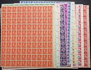 US #1030..1045 1/2c - 12c Liberty Series Sheet of 100 (15).  MNH F-VF (BCV $486)