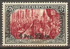 1900 German offices Morocco  6 Pes 25 cts  mint* type III, signed, $ 257.00