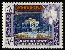 Elizabeth II (1952-Now) Protectorate Aden Stamps (Pre-1967)