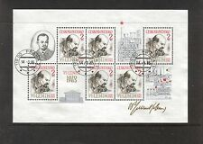 Czechoslovakia - 1985 F/Used 115Th Birth Anniversary Of Lenin M/Sheet.
