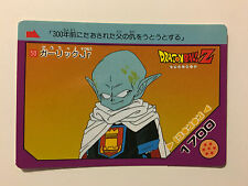Dragon Ball Z PP Card 50