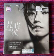 Stefanie Sun ( 孫燕姿 ) ~ It's Time 是時候 ( Taiwan Press ) Cd