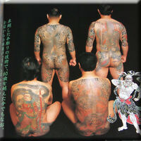 Tattoo Traditional Japanese Yakuza Suit Book No. 2