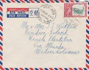 BRITISH SOLOMON ISLANDS 1959 COVER HONIARA to RENDOVA ISLAND 3d rate