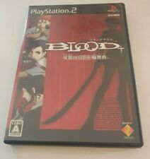 Blood + One Night Kiss Playstation 2 PS2 *JNTSC*