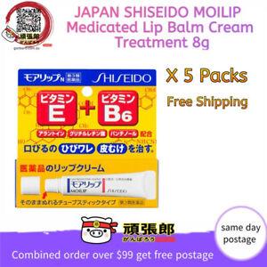 [Ganbaro] SHISEIDO MOILIP Lip Balm Cream Treatment  8g x 5