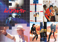 Michael Jackson Programme MOONWALKER Limited Edition Program JAPAN 1988