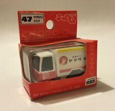 Takara Choro Q #47 Yamasaki Delivery Truck (In Stock USA)