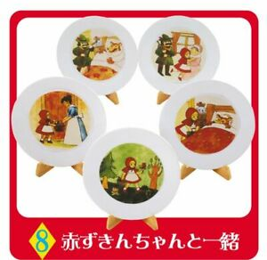 2006 Re-Ment Barbie Miniatures Fairytale Tableware #8 Red Riding Hood Plates