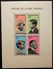 Timbre GABON Stamp - Yvert et Tellier Bloc n°12 n** (Y5)