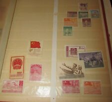 16 francobolli China Cina Mao stamps
