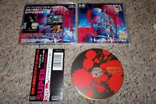 Dead of the Brain 1 & 2 (Pc Engine TurboGrafx-16) Complete w/ Spine JAPAN Import