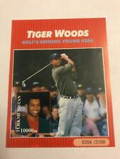 Tiger Woods Turkmenistan Uncut Stamp Limited 0204/2100 Very Rare!