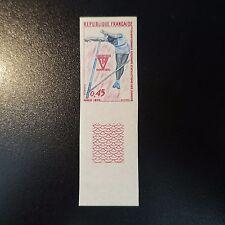 CHAMPIONNATS ATHLÉTISME N°1650 TIMBRE NON DENTELÉ IMPERF 1970 NEUF ** MNH