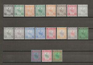 MALAYA/NEGRI SEMBILAN 1935-41 SG 21/39 MINT Cat £160