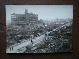 1940's Vintage Okayama ? Japan after Bomb Photo