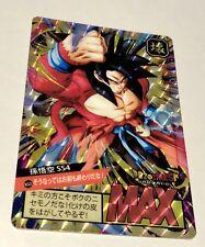 Carte dragon ball Heroes Fancard  super battle dokkan Effect KG2  card prism