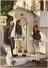 ATHENS - BODY GUARD - EVZON - ATENE (GRECIA)