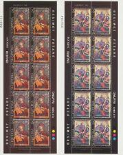 ALBANIEN ALBANIA - 1999 IKONEN VON ONUFRI ICONS 2712-13 KLEINBOGEN **