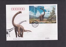 China 2017 Chinese Dinosaurs MS First Day Cover FDC