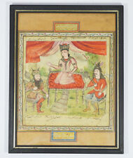 19th ANTIQUE QAJAR MINIATURE PAINTING PERSIAN SHAH KING GOLD ILLUMINATED
