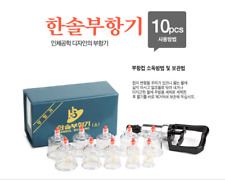 [Hansol BuHang] Massage Professional Cupping Set 10PCS Cup & Extension Tube