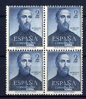 Bloque de cuatro sellos de España 1950 San Francisco Javier nº 1118  Nuevos