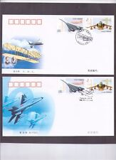 China 2003-14 Centenary of the Invention of the Airplane 飞机发明一百周年, 2x FD Covers